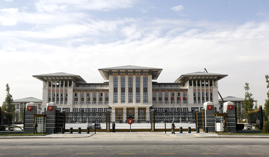 PRESIDENCY OF REPUBLIC OF TURKEY / ANKARA